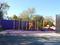 The Children's Guild/Monarch Academy Playground
