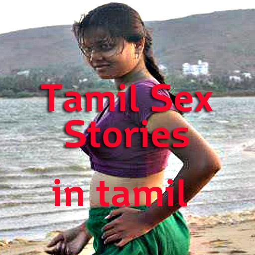 Free tamil sex stories document pdf