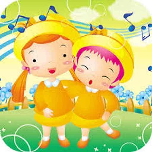 Image result for 어린이동요