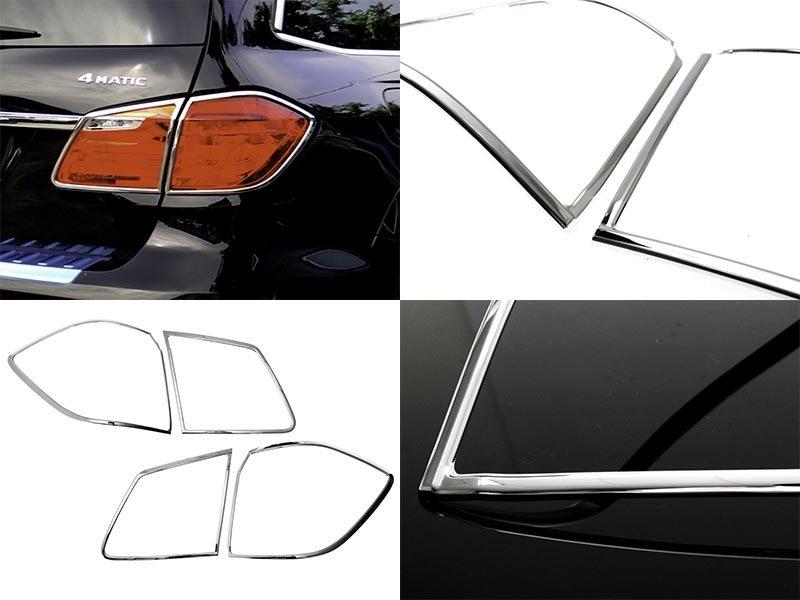 * Tail Light Rear Lamp Bezel Cover Chrome Trim For Mercedes Benz W222