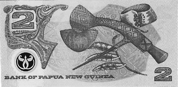 1991 Commemorative Issue