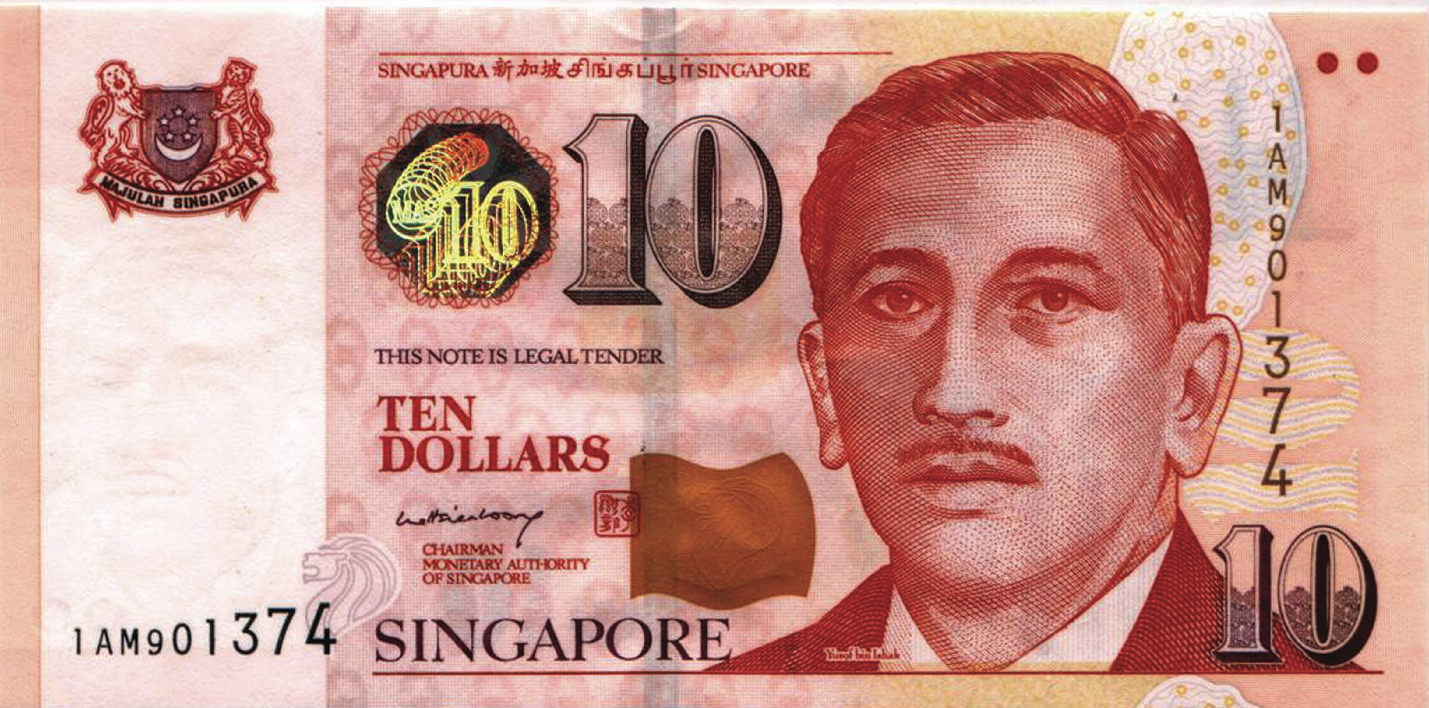 2005 ND Second Issue