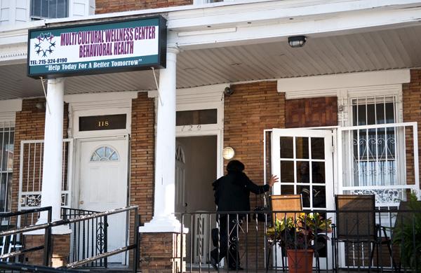 Multicultural Wellness Center