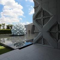 Crop 200 museum of contemporary