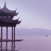 Crop 200 stock footage chinese pavilion on west lake xihu national park in hangzhou zhejiang province china evening