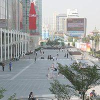 Crop 200 plaza