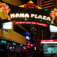 Crop 200 nana plaza entrance