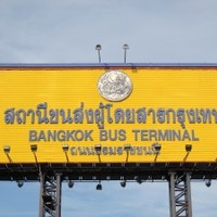 Crop 200 bangkok bus terminal sai tai mai sign