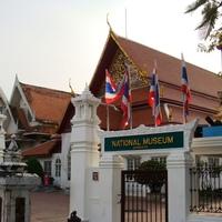 Crop 200 bangkok national museum  thailand