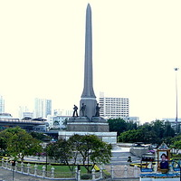 Crop 200 victory monument