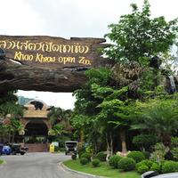 Crop 200 khao kheow open zoo