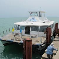 Crop 200 kohmak catamaran ferry laem sok