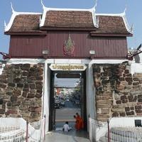 Crop 200 4697655 city gates moat nakhon ratchasima