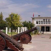 Crop 200 edirne ahchaeological museum