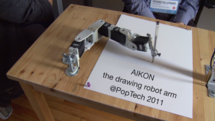 Shorts: The human touch of a robot