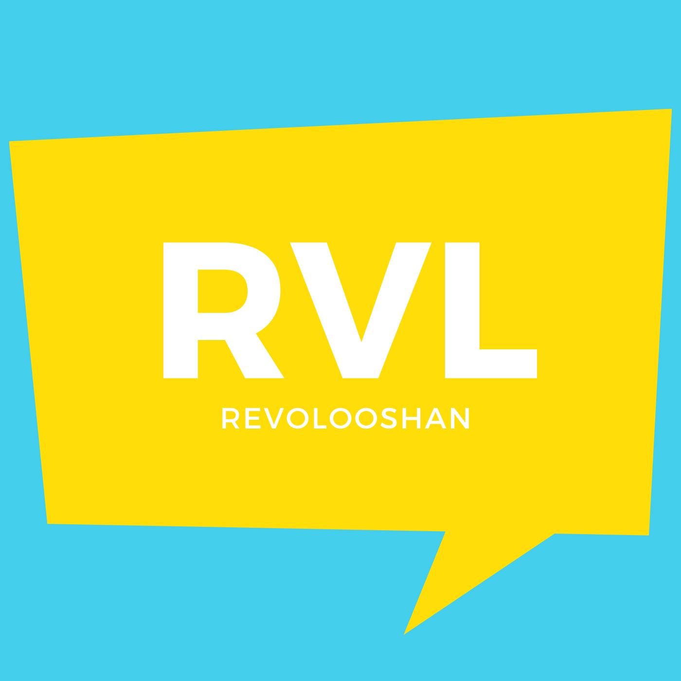 RevoLooshan