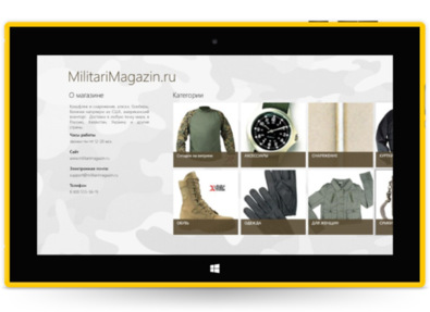 Windows 8 / Windows Phone app templates for My-Apps.com by Viacheslav Semenchuk