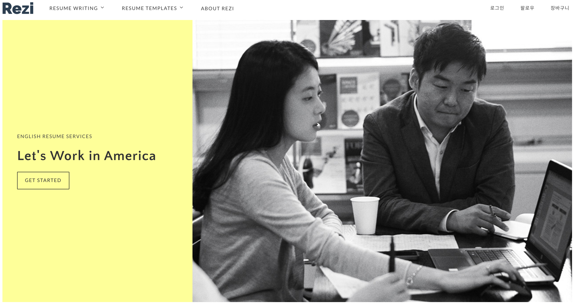 Building On The Successes In America, Rezi.kr Is Excited To Solve The  Challenges Korean Job Seekers Face With English Resume Writing And Templates