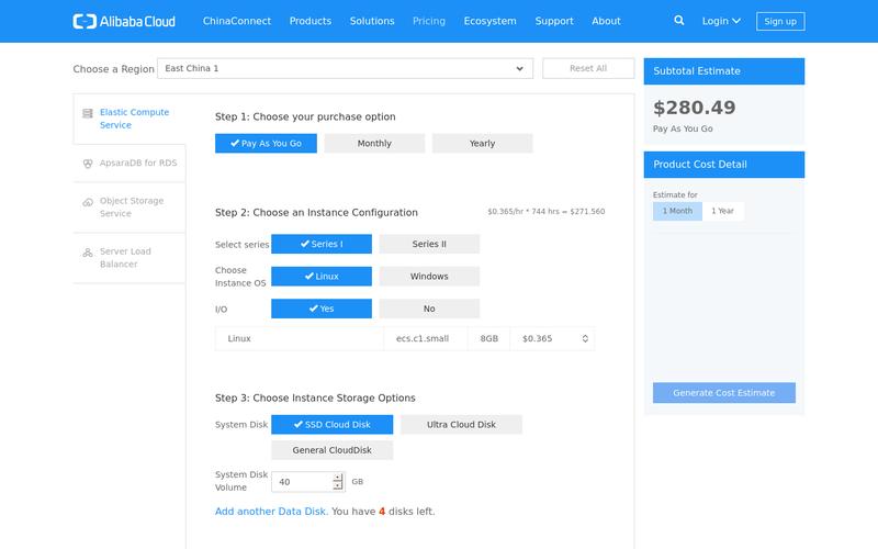Alibaba Cloud Cost Calculator