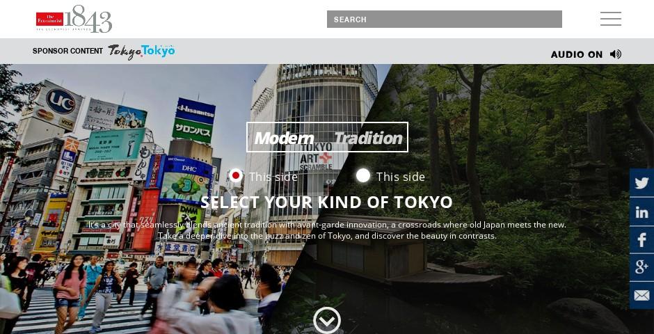 Tokyo: Modern/Tradition (2018 Webby Awards Nominee)