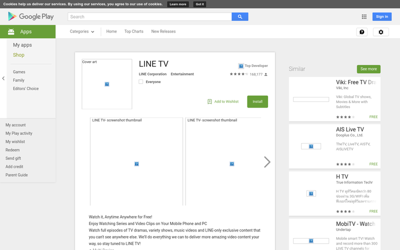 LINE TV - Android Apps on Google Play | AngelList