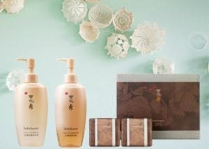 8987e39cab Shop Korea Cosmetics Online | Buy Korean Skincare & Make Up Products ...