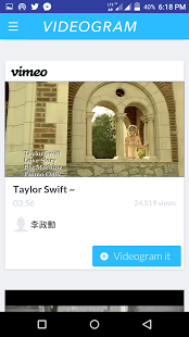 Videogram - Android Apps on Google Play