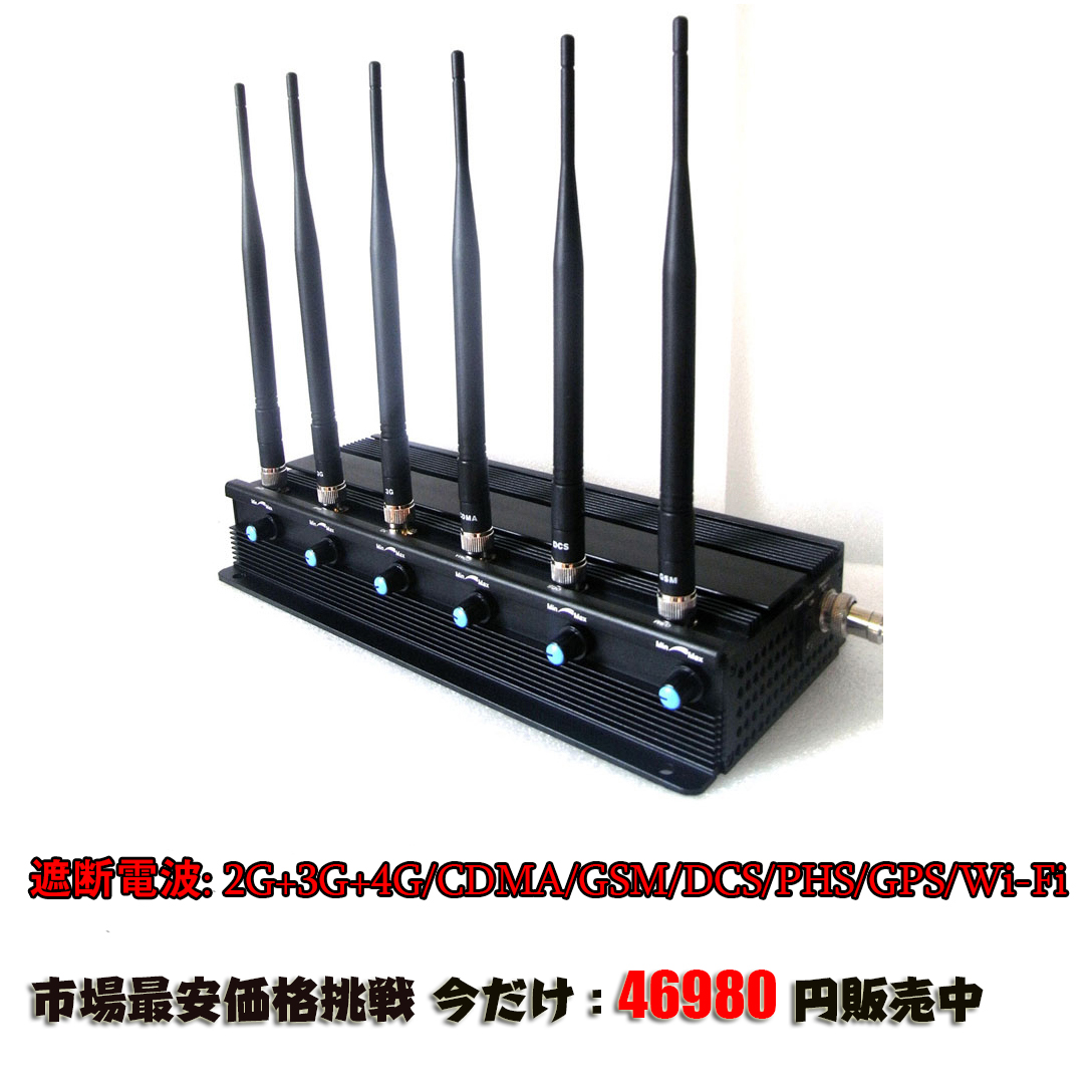 Amazon gps jammer | High Power Handheld Portable Cellphone+GPS+Wi-Fi Jammer-Omnidirectional Antennas