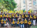 Mobilização em Goiás