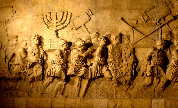 La Rivolta Giudaica