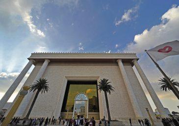 Primeiro aniversário do Templo de Salomão