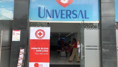 Universal do Líbano realiza primeira campanha de doação de sangue