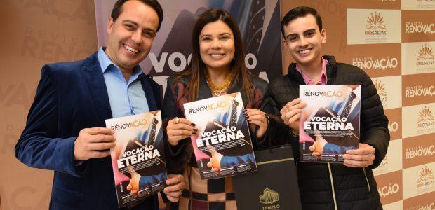 O empresário Rinaldi Faria, a cantora Mara Maravilha e o apresentador Dudu Camargo prestigiaram o evento