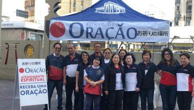 Ponto de oração: ajuda aos japoneses de São Paulo