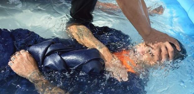 O batismo foi realizado em todo o Brasil e cerca de 50 países