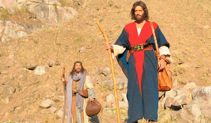 The Rod of Faith