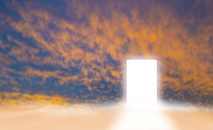 A Porta do Espírito Santo