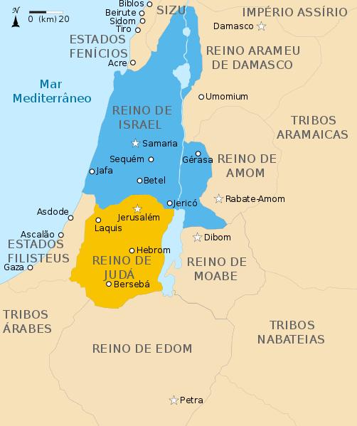 Mapa Reino de Judá Israel