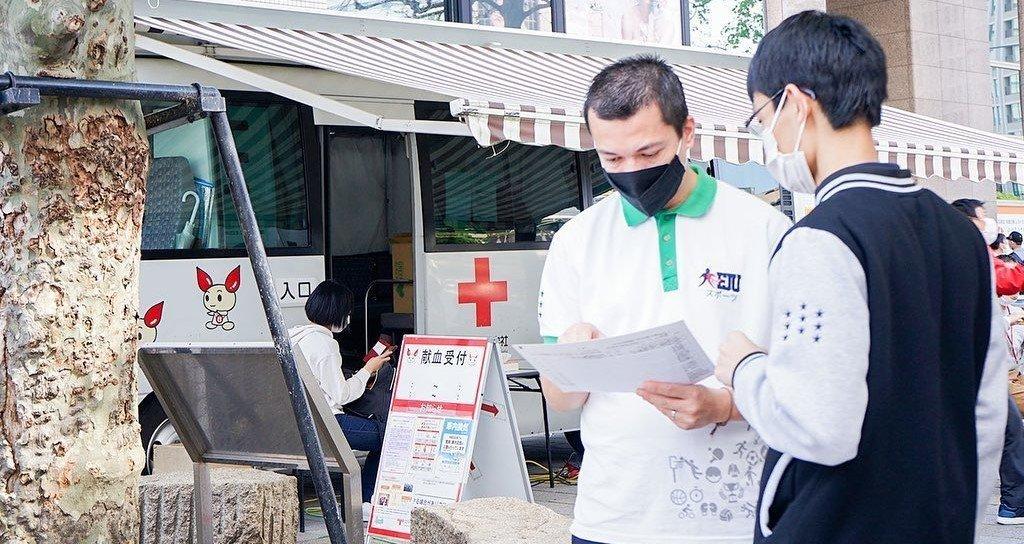 Cruz Vermelha agradece participação da FJU do Japão em campanha de doação de sangue