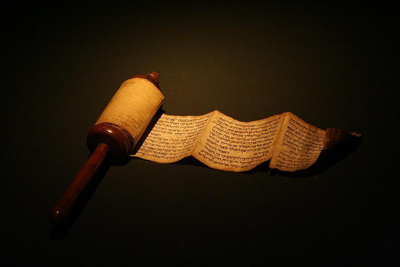 Papiro do período do Primeiro Templo mostra conexão dos judeus com Jerusalém1 min read
