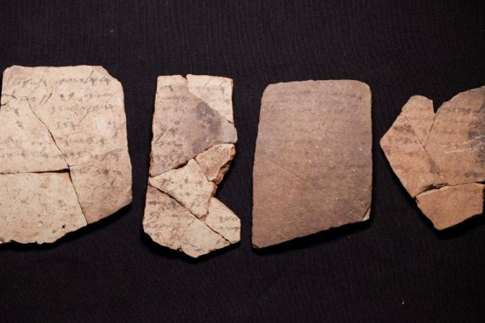 Bilhetes escritos perto do final do período do Primeiro Templo revelam curiosidade1 min read