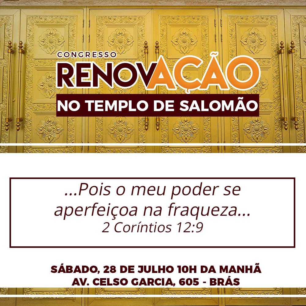 Participe do Congresso Renovação2 min read