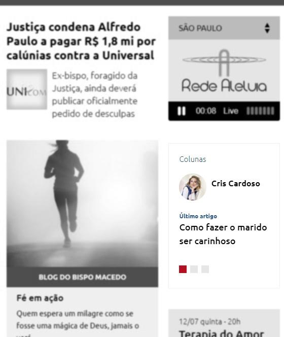 Mensagens de Cristiane Cardoso ganham novo local e maior visibilidade