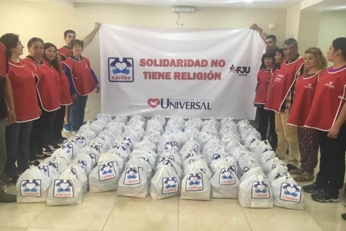 Universal realiza ação social em comunidade carente de Santiago, no Chile2 min read