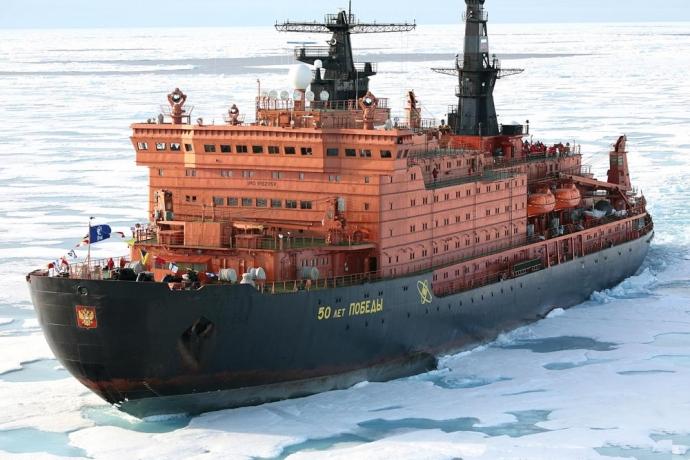 O navio quebra-gelo1 min read