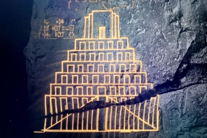 Sera Que A Torre De Babel Se Parecia Com O Desenho Dessa Pedra