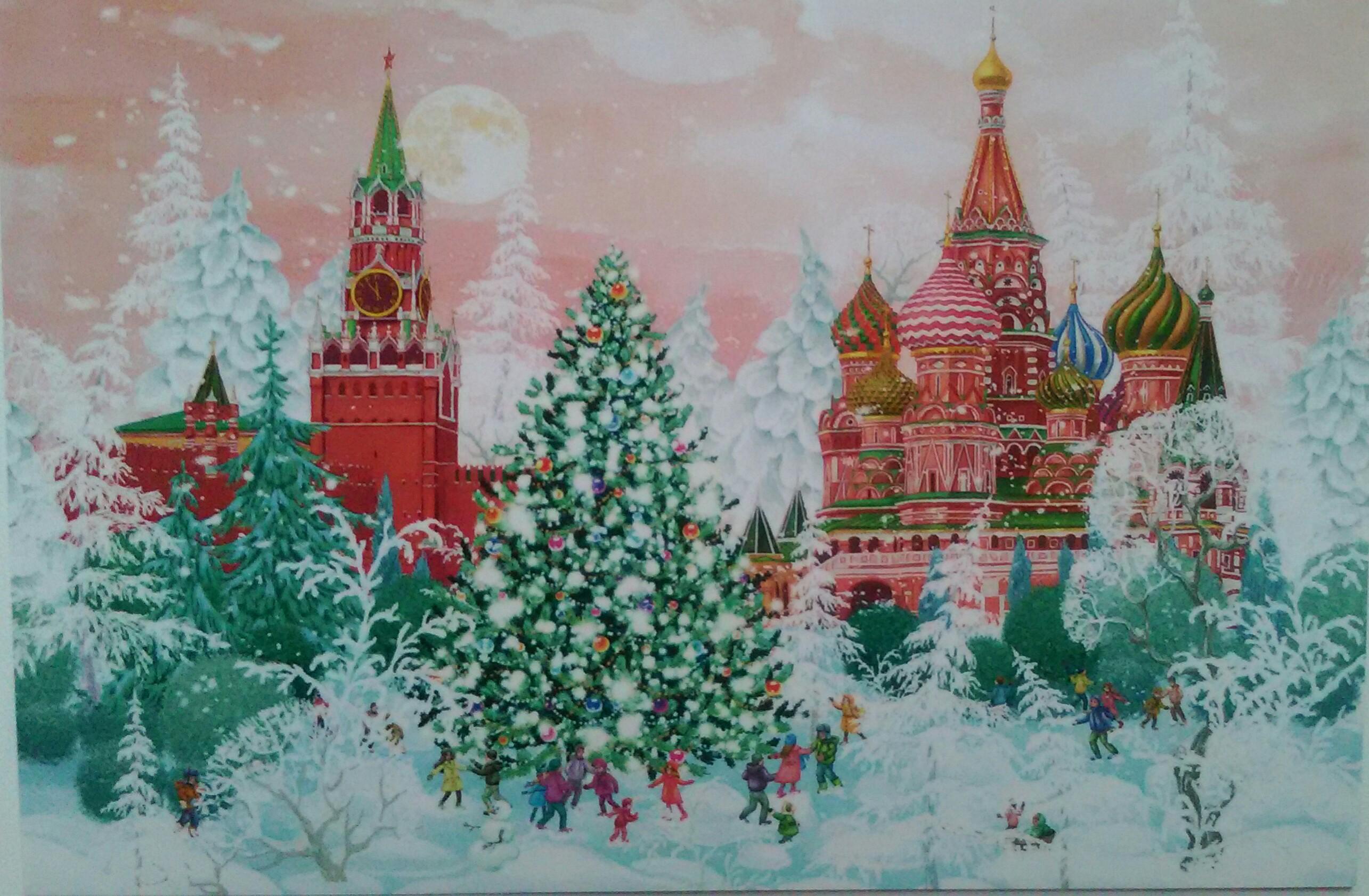 внимания открытки современной москвы надежно