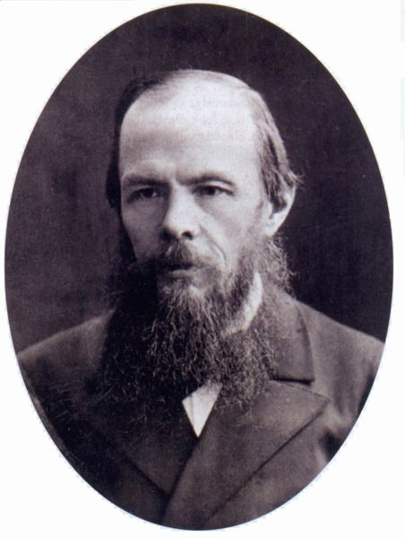 Fyodor Dostoevsky  Russian Novelist