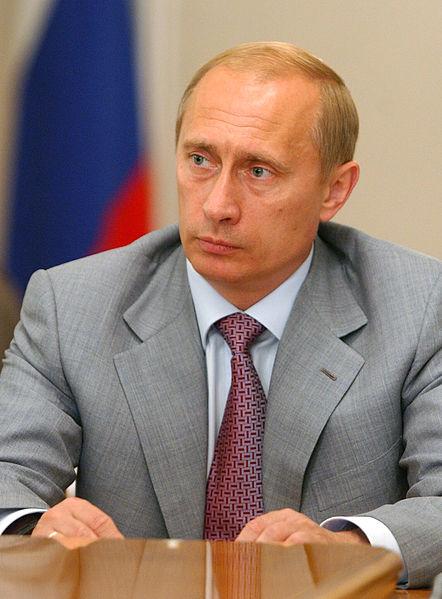 Vladimir Putin  Russian Ruler