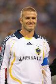 David Beckham - Soccer Superstar
